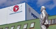 ВС РФ отказал «Лебедянскому» в рассмотрении жалобы на доначисление налогов
