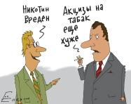 В России предлагают ввести сбор с производителей сигарет