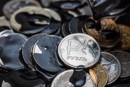 Башкирия предлагает зачислять 100% доходов от НДПИ в региональные бюджеты