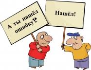 ФНС не будет принимать налоговые декларации с ошибками