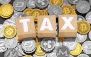 Минфин предлагает ужесточить регулирование криптовалют