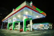 «Татнефть» может получить вычет по НДПИ при добыче вязкой нефти