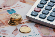 Поступления НДФЛ в бюджет Москвы увеличились на 6,2%