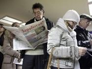 В России зафиксировано снижение безработицы