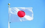 В Японии из-за коронавируса уменьшат налог на топливо для авиакомпаний